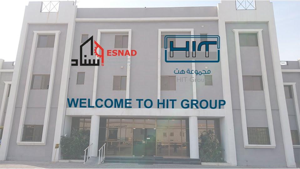 مجموعة هت HIT group